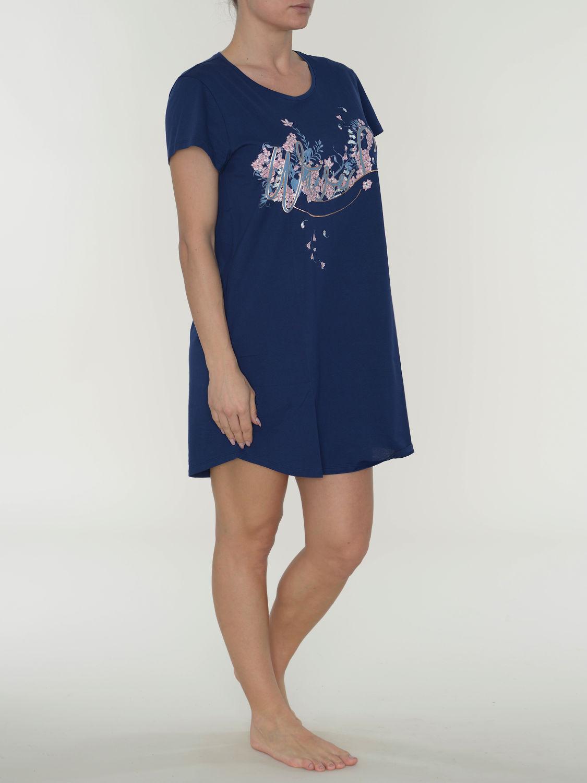 83f0d97c6f Triumph Nachthemd+Nightdresses SS19 NDK 01+Farbe Deep Water 10194863 ...
